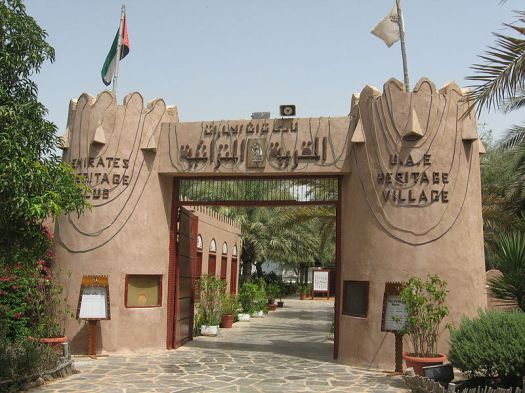 Heritage_Village