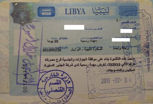 libia visto.png