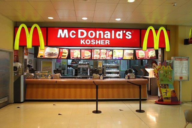 mc-donalds-kosher