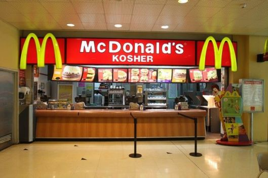 mc-donalds-kosher